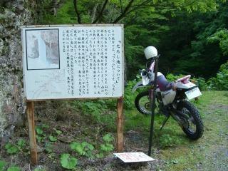 バイクでぶらり1